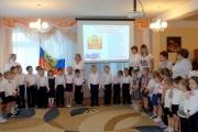 Акция единого действия по исполнению дошкольниками Гимна РФ.